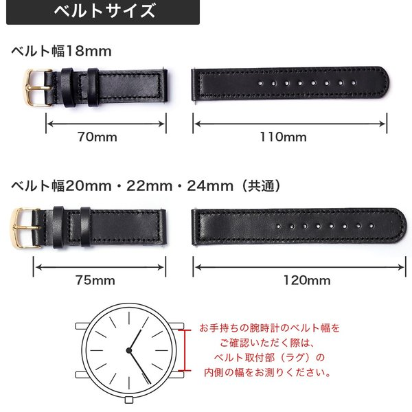 時計ベルト 革 18mm 20mm 22mm 24mm 腕時計 ベルト 替えベルト 栃木レザー 本革 牛革 交換 メンズ レディース おしゃれ|choupet|09