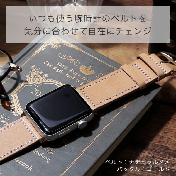 Apple watch バンド ベルト series 5 4 3 アップルウォッチ5 革 38mm 40mm 44mm 42mm 本革 栃木レザー 牛革 交換 おしゃれ メンズ レディース ミリタリー|choupet|03