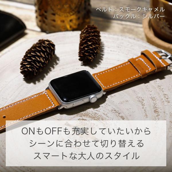 Apple watch バンド ベルト series 5 4 3 アップルウォッチ5 革 38mm 40mm 44mm 42mm 本革 栃木レザー 牛革 交換 おしゃれ メンズ レディース ミリタリー|choupet|05