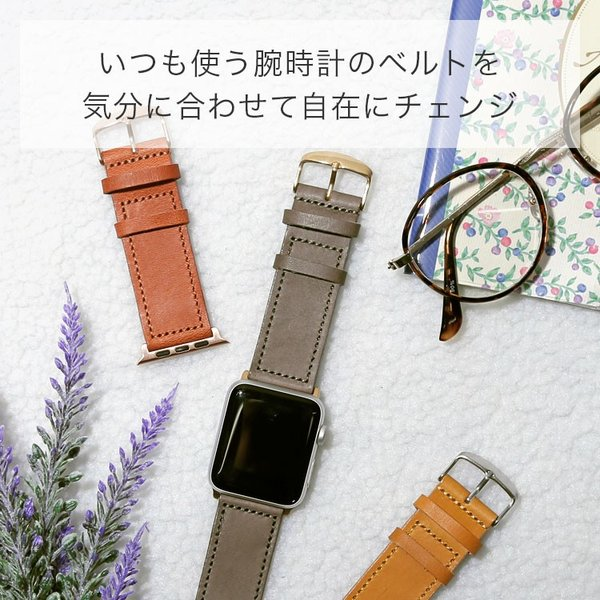 Apple watch バンド ベルト series 5 4 3 アップルウォッチ5 革 38mm 40mm 44mm 42mm 本革 イタリアンレザー 牛革 交換 おしゃれ メンズ レディース ミリタリー|choupet|03