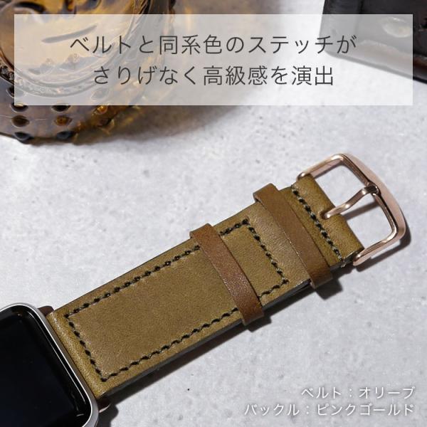 Apple watch バンド ベルト series 5 4 3 アップルウォッチ5 革 38mm 40mm 44mm 42mm 本革 イタリアンレザー 牛革 交換 おしゃれ メンズ レディース ミリタリー|choupet|05