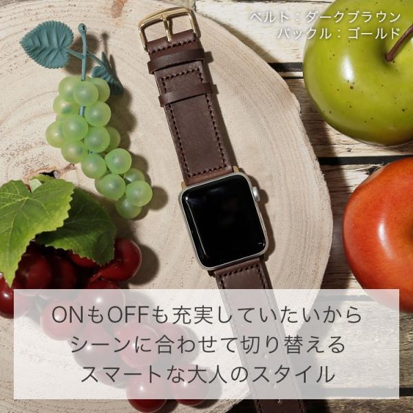 Apple watch バンド ベルト series 5 4 3 アップルウォッチ5 革 38mm 40mm 44mm 42mm 本革 イタリアンレザー 牛革 交換 おしゃれ メンズ レディース ミリタリー|choupet|06