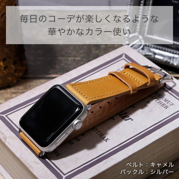 Apple watch バンド ベルト series 5 4 3 アップルウォッチ5 革 38mm 40mm 44mm 42mm 本革 イタリアンレザー 牛革 交換 おしゃれ メンズ レディース ミリタリー|choupet|07