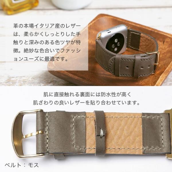 Apple watch バンド ベルト series 5 4 3 アップルウォッチ5 革 38mm 40mm 44mm 42mm 本革 イタリアンレザー 牛革 交換 おしゃれ メンズ レディース ミリタリー|choupet|08