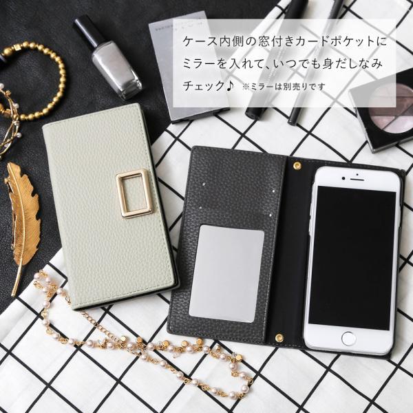 LG lgk50 Q Stylus LGV36 スマホケース 手帳型 ケース l03k L-01L エルジー レザー調 おしゃれ スマホカバー カバー simフリー|choupet|09