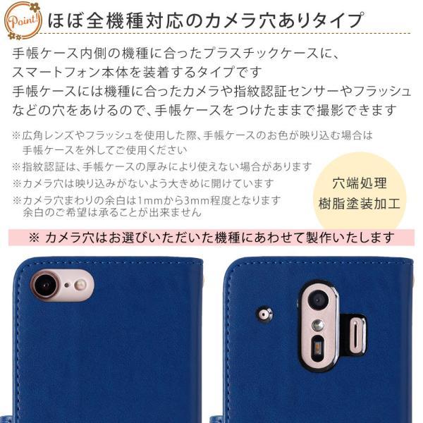 LG lgk50 Q Stylus LGV36 スマホケース 手帳型 ケース l03k L-01L エルジー レザー調 おしゃれ スマホカバー カバー simフリー 花柄|choupet|05