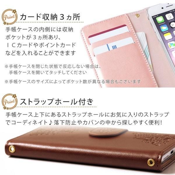 らくらくホン らくらくスマートフォン me F-03K らくらくスマホケース f03k 手帳型 ケース らくらくスマホ おしゃれ スマホカバー カバー 花柄 choupet 03