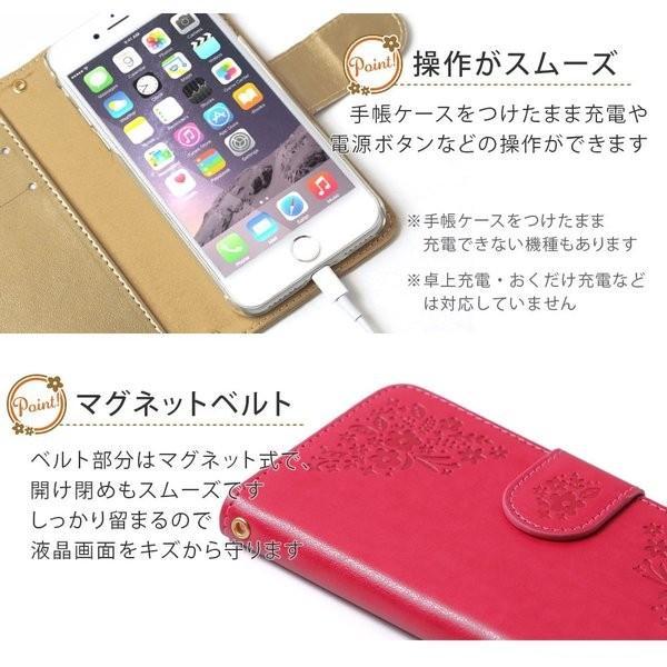 らくらくホン らくらくスマートフォン me F-03K らくらくスマホケース f03k 手帳型 ケース らくらくスマホ おしゃれ スマホカバー カバー 花柄 choupet 04