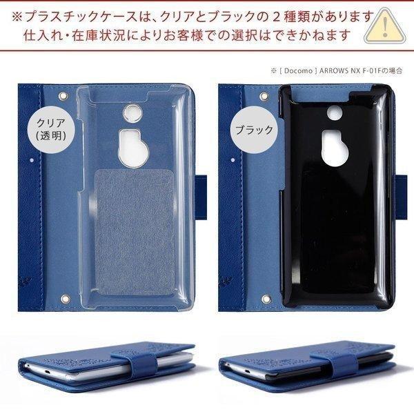 らくらくホン4 らくらくスマートフォン4 F-04J らくらくスマホケース f04j 手帳型 ケース らくらくスマホ おしゃれ スマホカバー カバー 花柄|choupet|06
