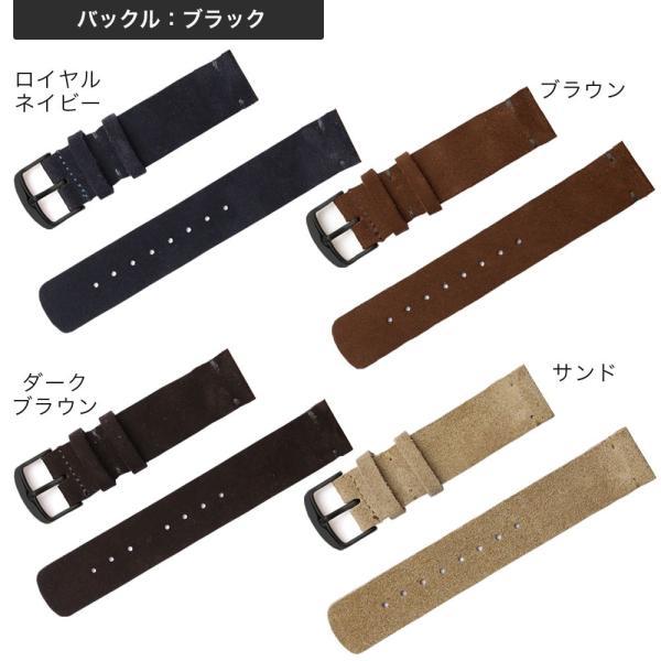 時計ベルト 革 18mm 20mm 22mm 24mm 腕時計 ベルト 替えベルト スエードレザー 本革 牛革 交換 メンズ レディース おしゃれ|choupet|15