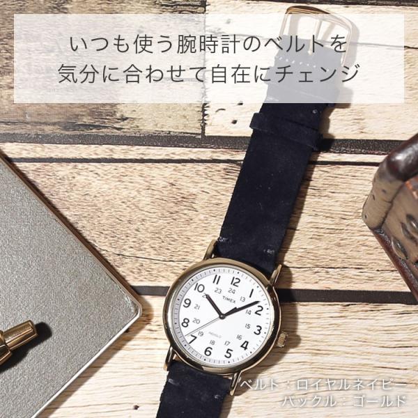 時計ベルト 革 18mm 20mm 22mm 24mm 腕時計 ベルト 替えベルト スエードレザー 本革 牛革 交換 メンズ レディース おしゃれ|choupet|03