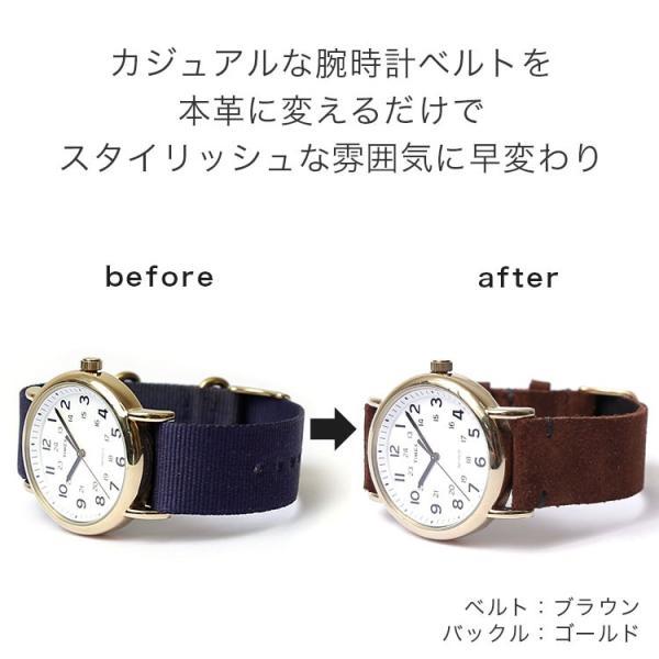 時計ベルト 革 18mm 20mm 22mm 24mm 腕時計 ベルト 替えベルト スエードレザー 本革 牛革 交換 メンズ レディース おしゃれ|choupet|04