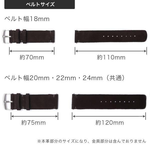 時計ベルト 革 18mm 20mm 22mm 24mm 腕時計 ベルト 替えベルト スエードレザー 本革 牛革 交換 メンズ レディース おしゃれ|choupet|08
