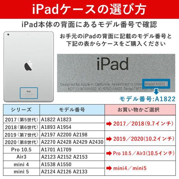 iPad ケース 第7世代 pro mini4 mini5 air3 2019 2018 2017 第6世代 第5世代 9.7 Pro10.5 アイパッド 手帳型 保護カバー スタンド おしゃれ かわいい 猫 ねこ|choupet|02