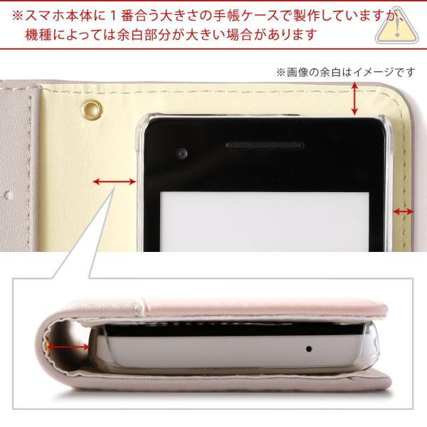 LG lgk50 Q Stylus LGV36 スマホケース 手帳型 ケース l03k L-01L エルジー レザー調 おしゃれ スマホカバー カバー simフリー|choupet|07
