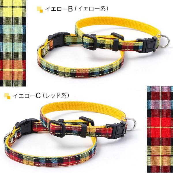 犬 首輪 犬の首輪 小型犬 ナイロン 軽量 ファブリック 生地 タータンチェック コットン 綿 おしゃれ かわいい カラー 10mm 名前入り|choupet|15