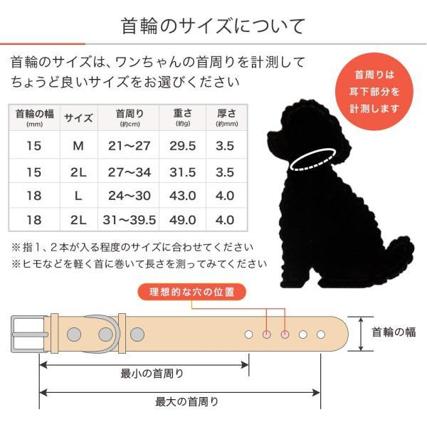 犬 首輪 犬の首輪 迷子札 名前入り ネームタグ 小型犬 中型犬 革 革製 皮 本革 レザー 栃木レザー ヌメ革 おしゃれ かわいい シンプル 15mm 18mm 名前入り|choupet|14