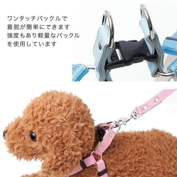 犬 ハーネス 犬のハーネス 胴輪 小型犬 中型犬 ナイロン 軽量 おしゃれ かわいい シンプル カラー リード 15mm 首輪|choupet|06