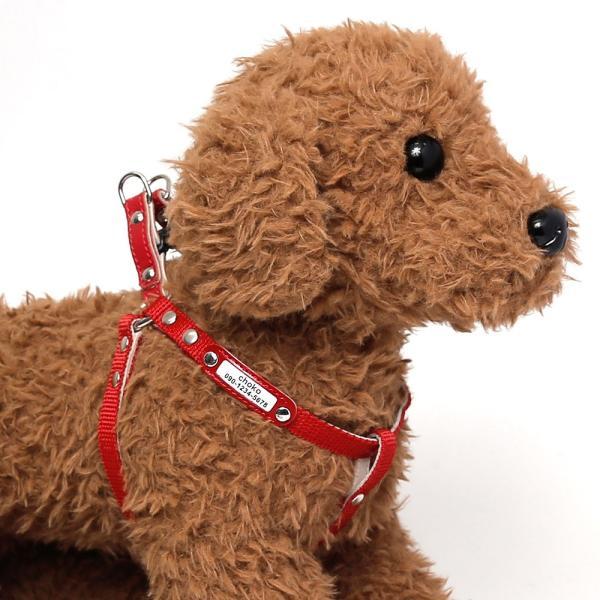 犬 ハーネス 迷子札 名前入り ネームタグ 犬のハーネス 胴輪 小型犬 ナイロン 軽量 おしゃれ かわいい シンプル カラー リード 10mm 首輪|choupet|02