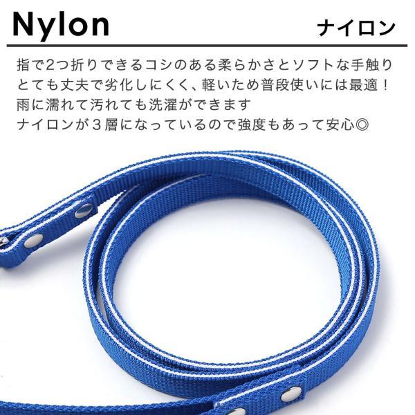 犬 リード 犬のリード 小型犬 中型犬 ナイロン おしゃれ かわいい カラー 15mm 首輪|choupet|04