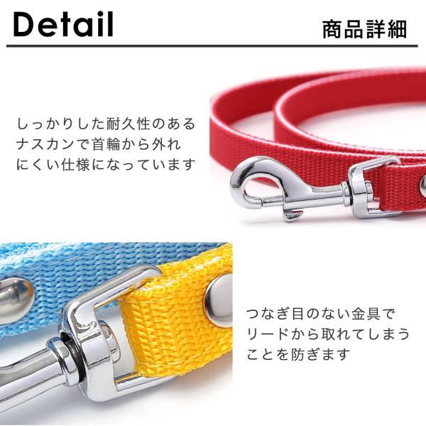 犬 リード 犬のリード 小型犬 中型犬 ナイロン おしゃれ かわいい カラー 15mm 首輪|choupet|05