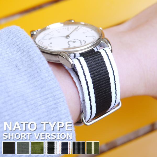 バネ棒付き 時計 ベルト バンド ショートバージョン クロノワールドNATOタイプ NATO type ナイロンストラップ 18mm 20mm 22mm
