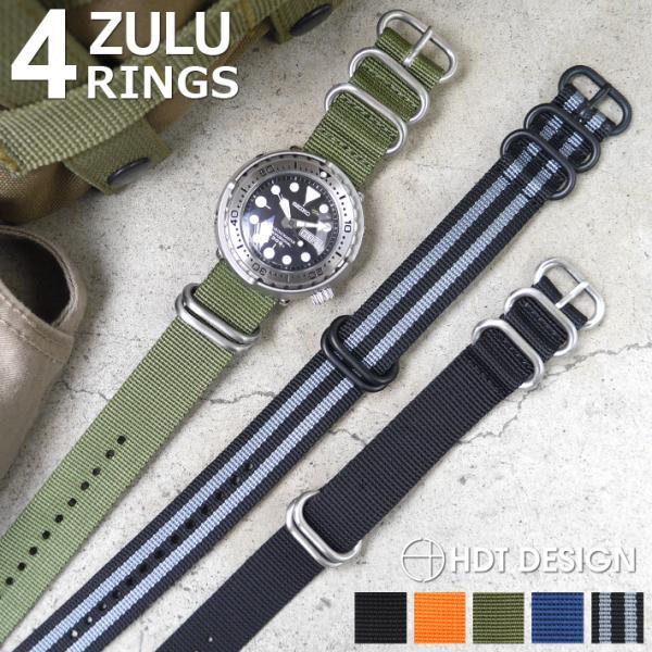 バネ棒付き 時計 ベルト バンド HDT DESIGN ZULU 4RING バリスティックナイロン NATOベルト スタンダード 4リング 20mm 22mm