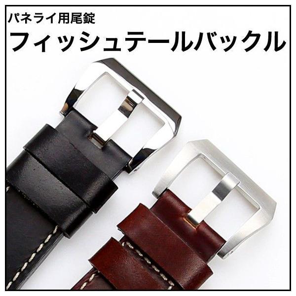 時計ベルトバンドパネライ用フィッシュテールバックル尾錠22・24・26mm腕時計