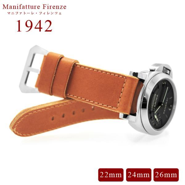 時計ベルトバンドパネライPANERAI専用MF1942/ライト・ブラウン 1942 26mm24mmレザー革