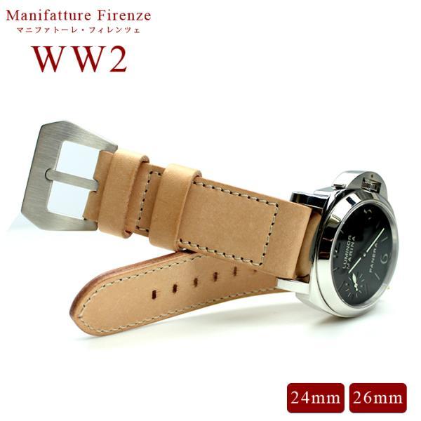 時計ベルトバンドパネライPANERAI専用MFWW2/ホワイト WW2 26mm24mmレザー革