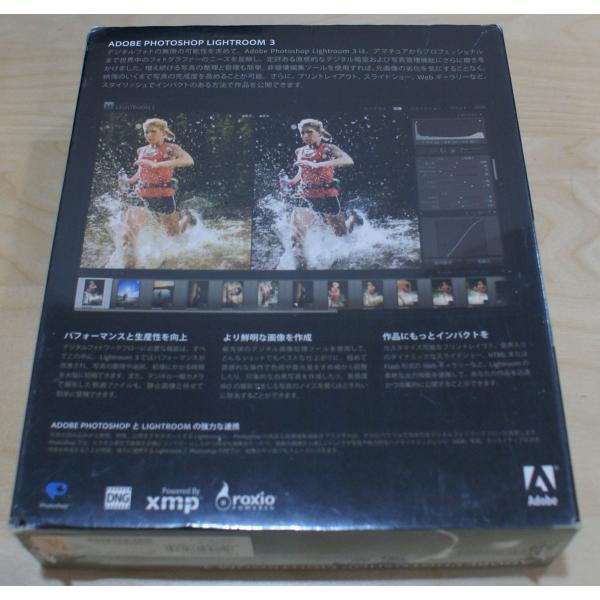 (新品)Adobe Photoshop Lightroom 3.0 Windows/Macintosh版 (旧価格品)