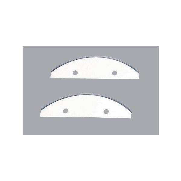スライサーKB-745E 替刃《2枚組》 業務用 万能調理機部品 野菜調理器 スライサー 野菜カッター ミキサー 調理器具 厨房用品 厨房機器 プロ(8-0628-0402)