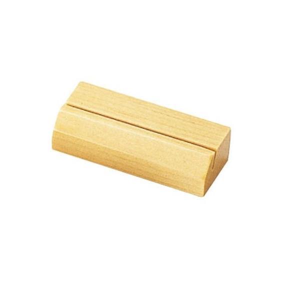 えいむ 木製カード立て 角型  木理-41 白木(8-1986-0502)