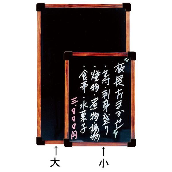 シンビ 焼杉フレーム カラーボード SR-22[小] 業務用 店舗備品 店舗備品 メニュー黒板(8-2469-1001)