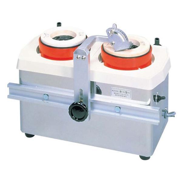 ホーヨー 水流循環式 刃物研磨機 ツインシャープナー MSE-2W