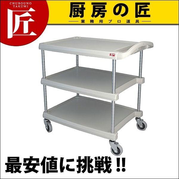 METRO ユーティリティカート MY1627-34G(運賃別途) (N)