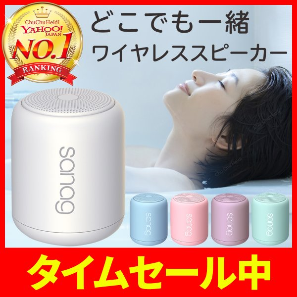 スピーカーbluetooth防水おしゃれ小型ブルートゥーススピーカースマートフォン車お風呂キャンプかわいい重低音iPhonePC