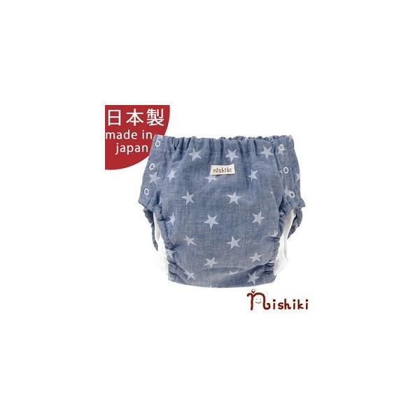 247a6f69daa7f ベビー服 赤ちゃん 服 ベビー おむつカバー 男の子 女の子 80 90 パンツ式おむつカバー星柄両開きおむつカバー  ワンサイズ:80〜95cm  日本製