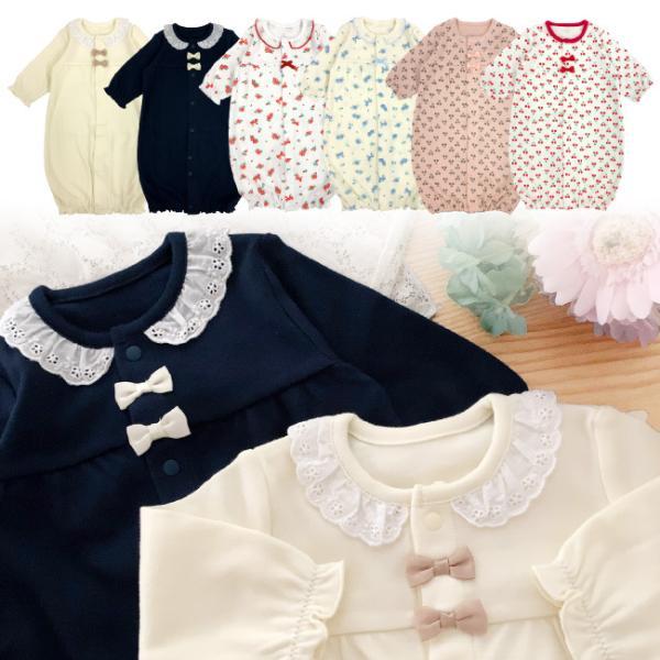 ベビー服 赤ちゃん 服 ベビー 新生児 ツーウェイオール 女の子 上品 かわいい 花柄 さくらんぼ チェリー 50 60 新生児ツーウェイオール