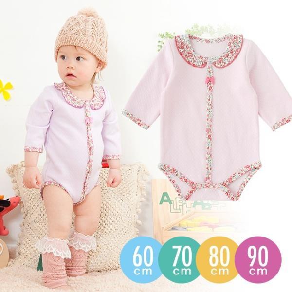 ベビー服 赤ちゃん 服 ベビー ロンパース 女の子 60 70 80 90 長袖 前開き 小花柄 キルト 出産祝い 小花柄襟長袖ロンパース