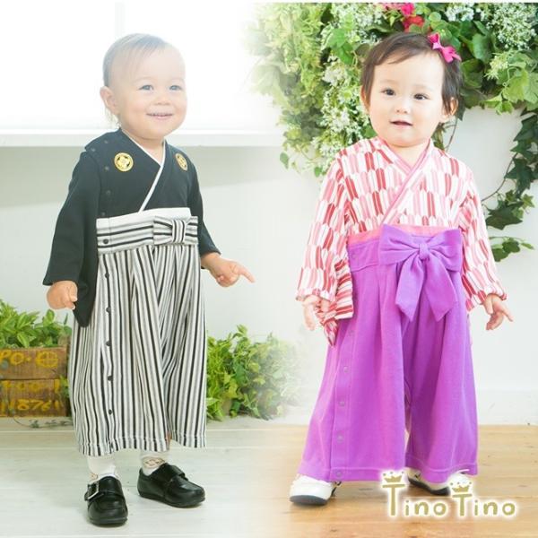 67ebcf3e1e1ed ベビー服 赤ちゃん 服 ベビー カバーオール 男の子 女の子 60 70 80 90 和服  ティノティノ 袴