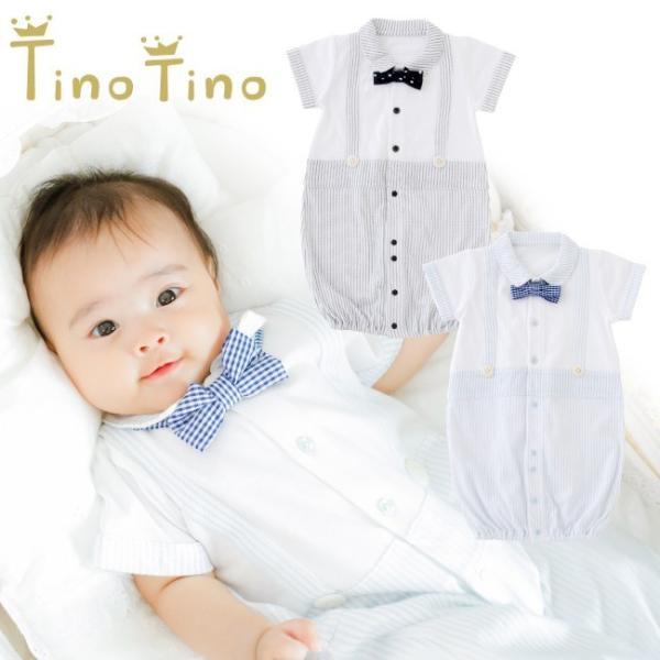 00ef53a7b3859 ベビー服 赤ちゃん 服 ベビー ツーウェイオール 男の子 新生児 ティノティノ蝶ネクタイ付き半袖新生児ツーウェイオール