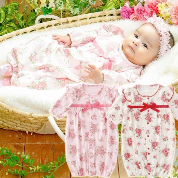 e4ffa3127dac8 ベビー服 赤ちゃん 服 ベビー ツーウェイオール 女の子 新生児 スウィートガール ローズお花柄新生児ツーウェイオール