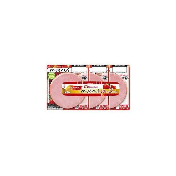 日本ハム 彩りキッチンロースハム3連X10個 冷蔵商品