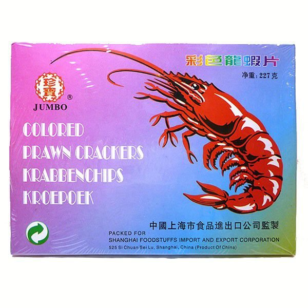 彩色龍蝦片 エビセン えびせんべい 五色 (カラー) 5箱