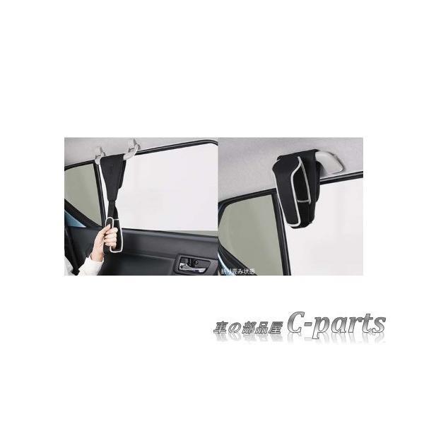 DAIHATSU ATRAI WAGON ダイハツ アトレーワゴン【S321G S331G】 アシストグリップ(つり革タイプ)[08633-K9002]