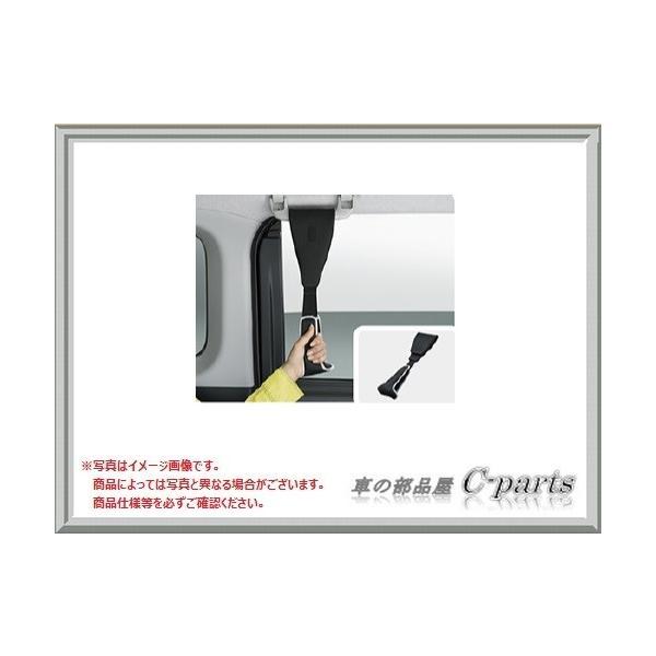 DAIHATSU THOR ダイハツ トール【M900S M910S】 アシストグリップ(つり革タイプ)[08633-K9002]