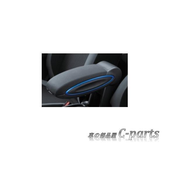 ニッサン ノート【HE12 SNE12 E12 NE12】 センターアームレストコンソール(e-POWER車用) [H7G00-5VA02]【ブルーアクセント】