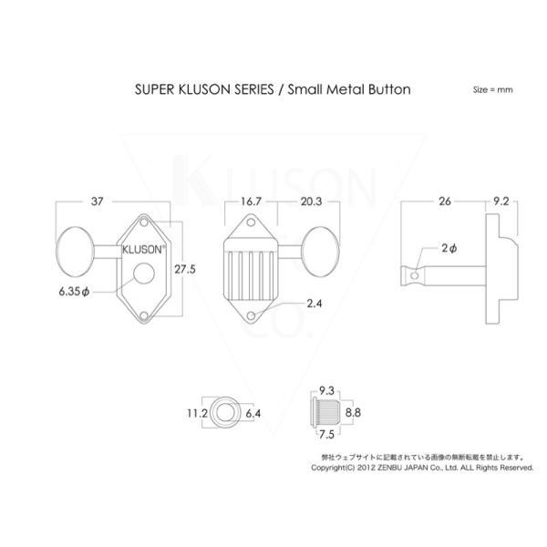 KLUSON SUPER KLUSON/VX-501/WB-O/Nickel ギターペグ chuya-online 02