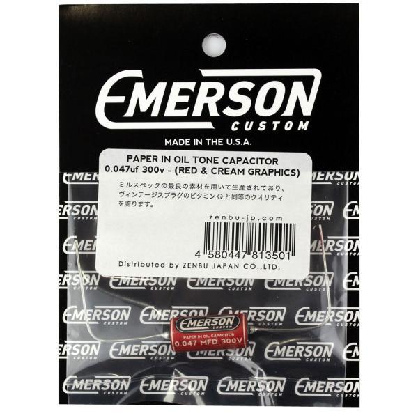 Emerson Custom PAPER IN OIL TONE CAPACITORS 0.047uF/300V コンデンサ ギターパーツ chuya-online